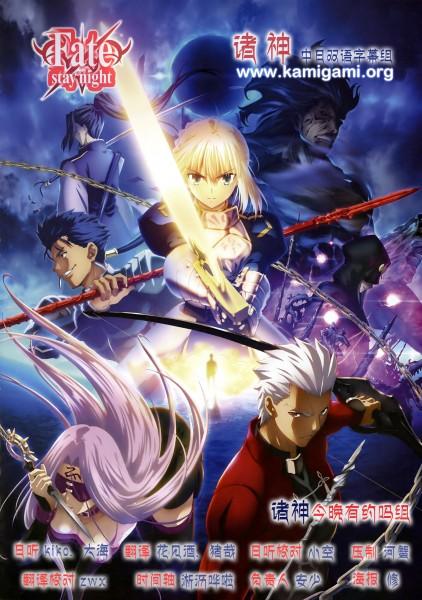 [诸神字幕组][Fate/stay night Unlimited Blade Works][02][720P][中日双语字幕][MP4]海报